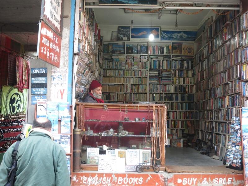 ネパールの本屋