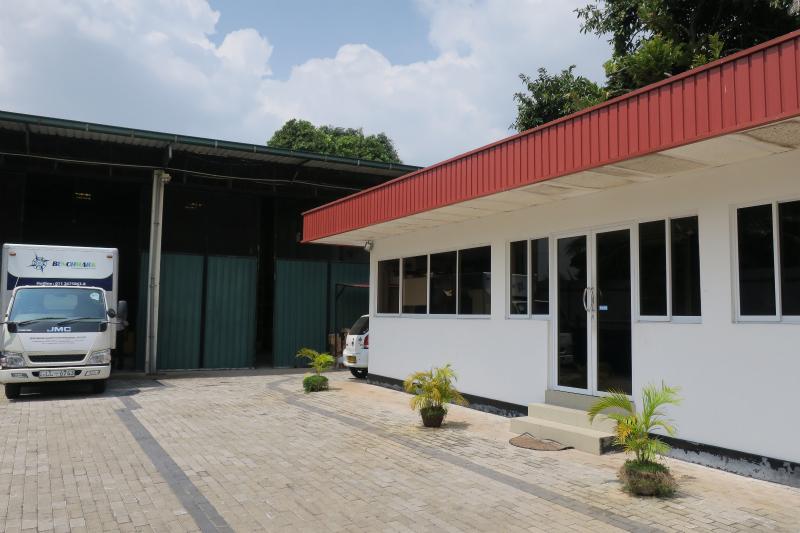 ルフヌ物流倉庫