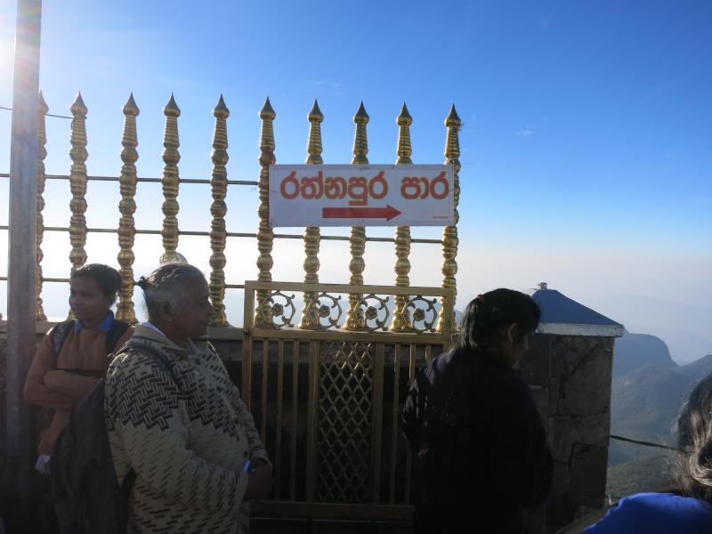 ラトゥナプラへの出口