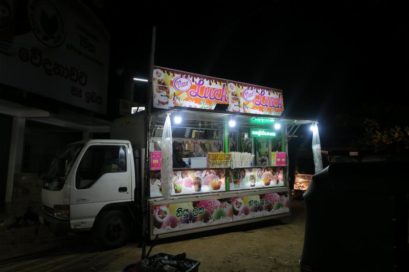 011アイスクリーム屋