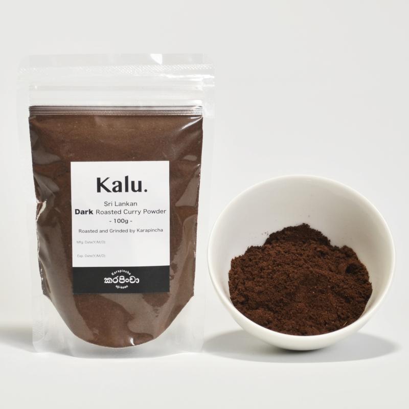 Kalu商品写真001