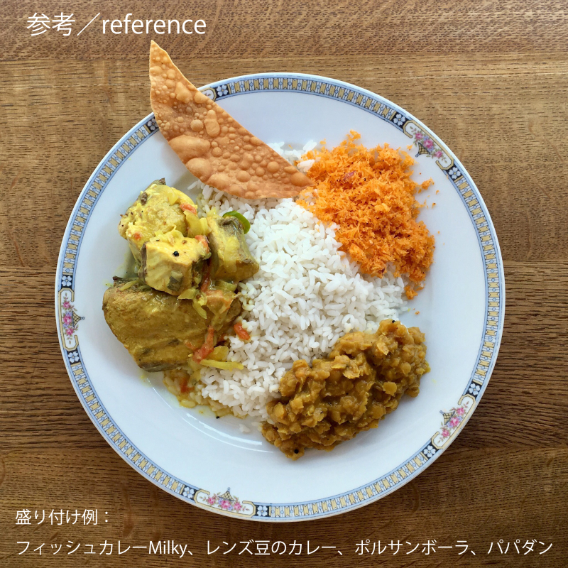 FishMilky盛り付け