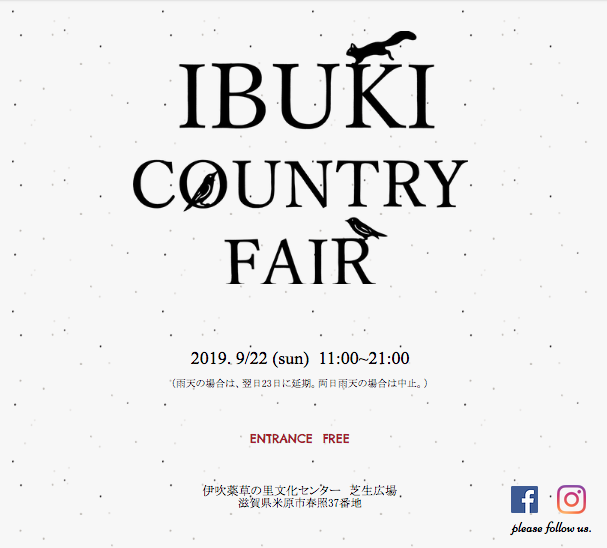 ibukicountryfair_b