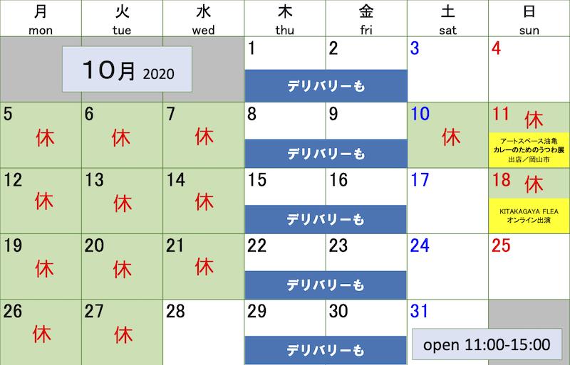 KJC202010PN