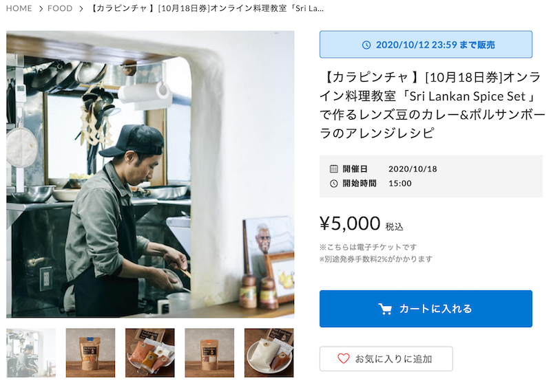 料理教室webページ画像s