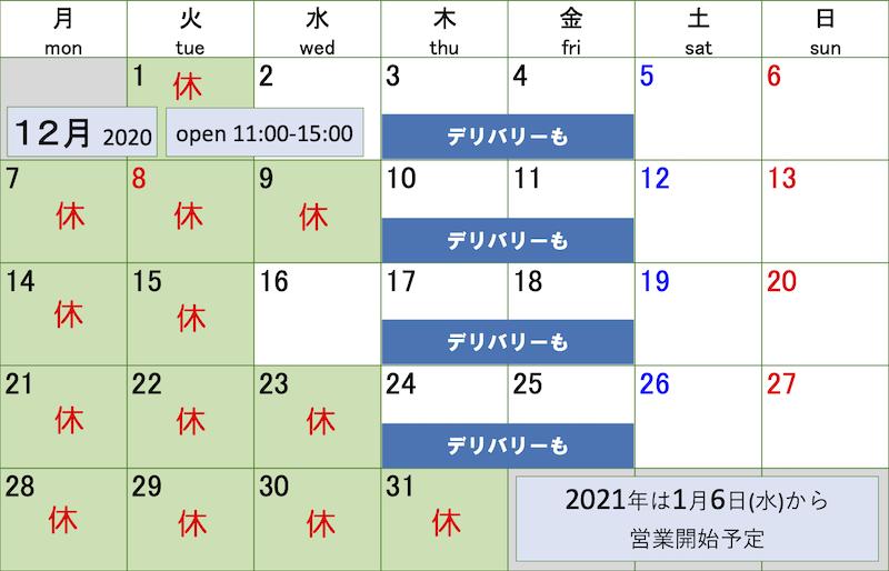 KJC202012PN