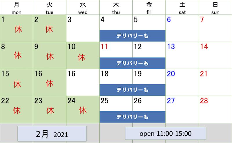 KJC202102PN