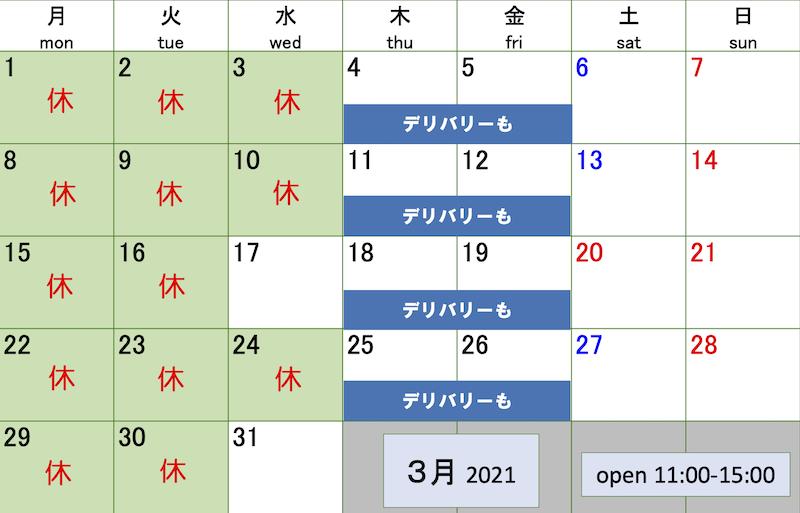 KJC202103PN