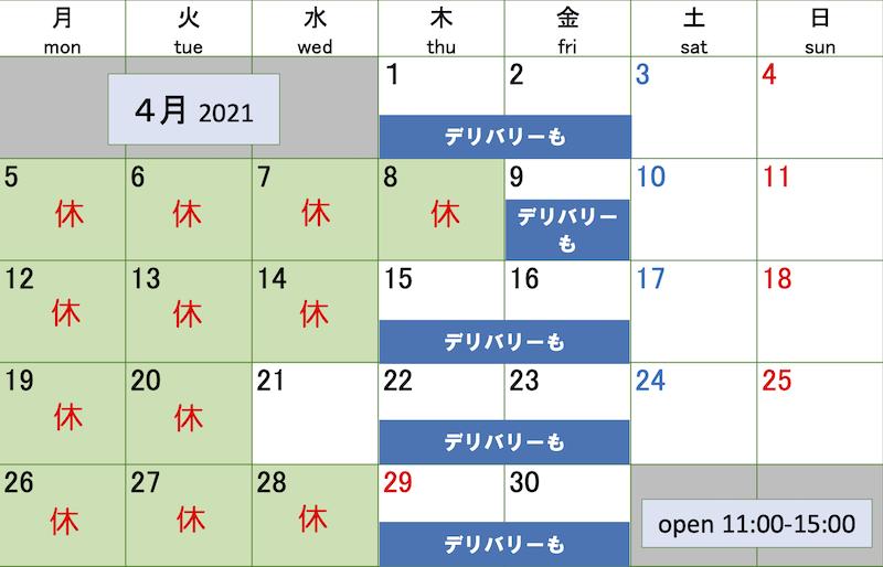 KJC202104PN_2