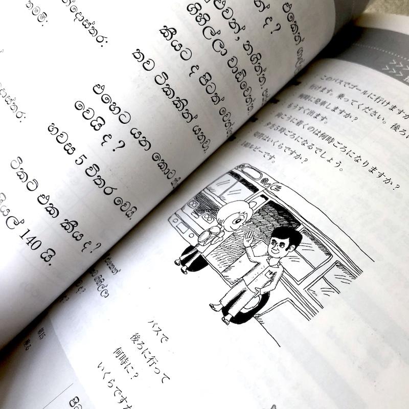 007_挿絵
