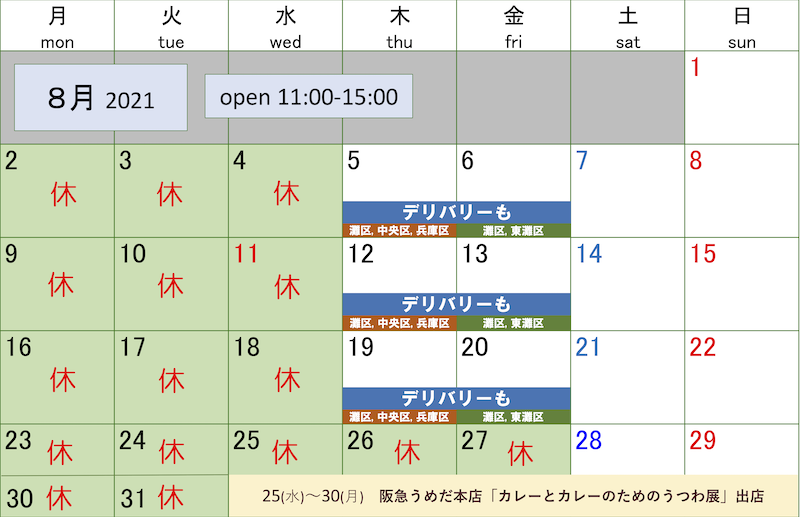 KJC202108PN