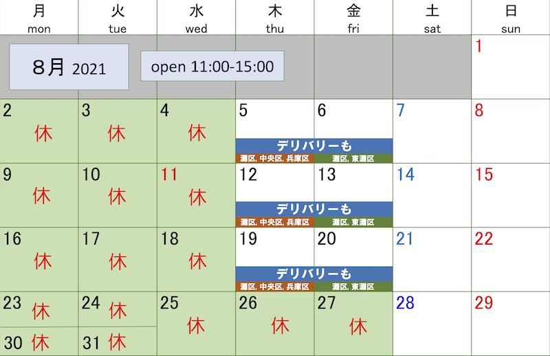 KJC202108bPN